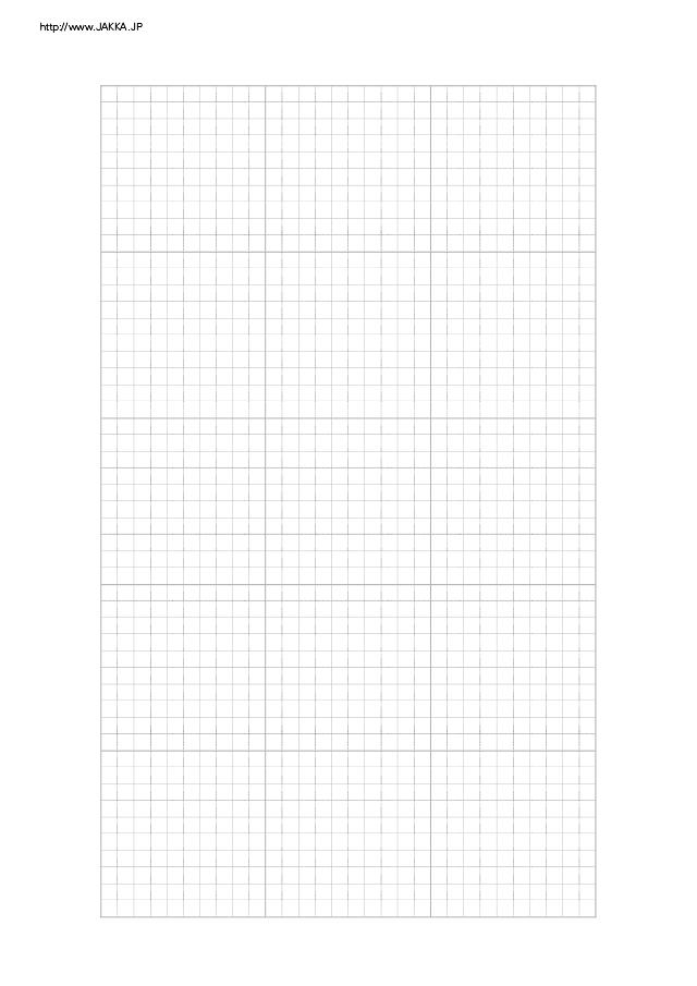 漢字 漢字練習ノート ダウンロード : 5Mm Graph Paper